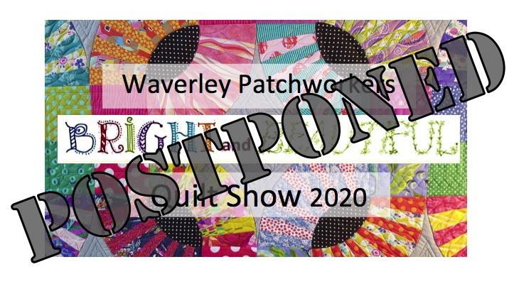 Quilt Show Postponed